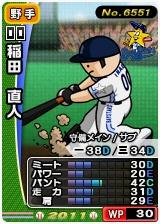 player_06551_1_b.jpg