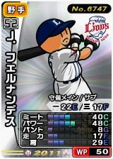 player_06747_1_b.jpg