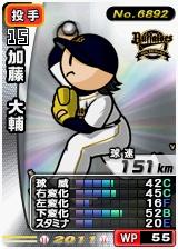player_06892_1_b.jpg
