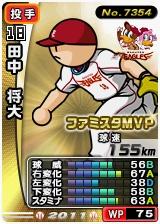 player_07354_1_b.jpg
