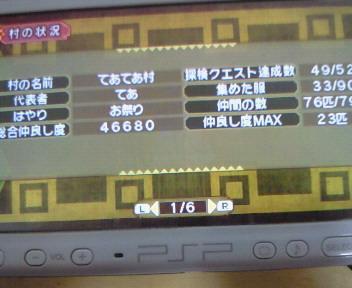 201010262239000.jpg