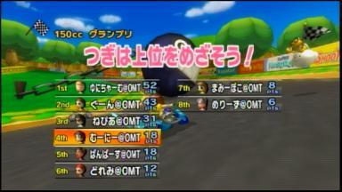 2010.01.29 OMT vs CC選抜戦1