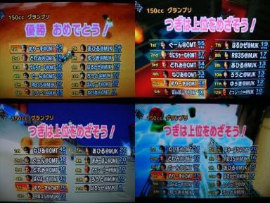 2010.01.26 OMT vs MJK 結果.JPG