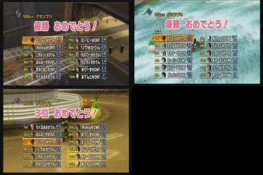 2010.01.16 OMT vs かりんちゃん 結果.JPG