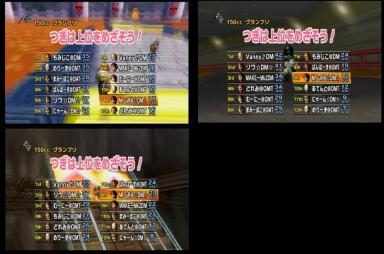 2010.01.09 OMT vs DM 結果.JPG
