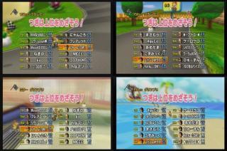 2010.06.05.OMT小規模杯 決勝・順位決定戦
