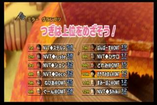 10年07月22日23時21分-外部入力(1:RX3 )-番組名未取得