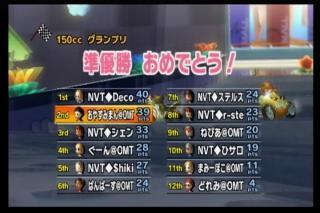 10年07月22日23時36分-外部入力(1:RX3 )-番組名未取得