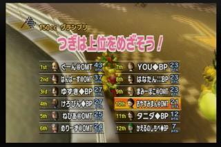 10年08月08日22時39分-外部入力(1:RX3 )-番組名未取得