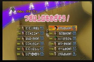 10年08月13日23時23分-外部入力(1:RX3 )-番組名未取得