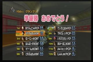 10年08月27日01時14分-外部入力(1:RX3 )-番組名未取得