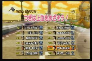 10年09月04日23時11分-外部入力(1:RX3 )-番組名未取得
