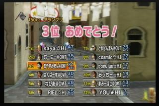 10年09月04日23時27分-外部入力(1:RX3 )-番組名未取得