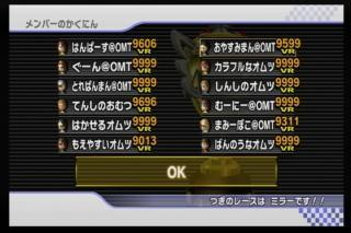 10年09月10日23時04分-外部入力(1:RX3 )-番組名未取得
