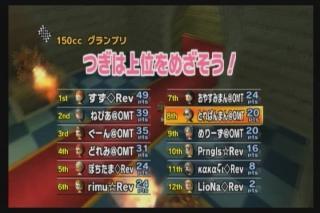 10年09月20日23時29分-外部入力(1:RZ3 )-番組名未取得