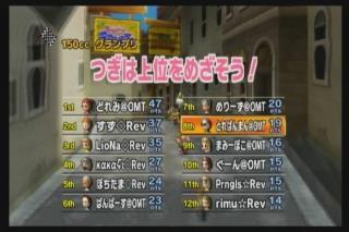 10年09月20日23時46分-外部入力(1:RZ3 )-番組名未取得
