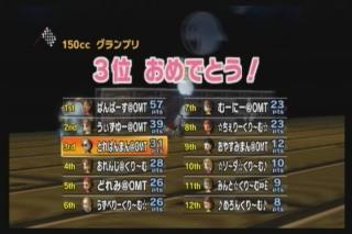 10年10月09日23時22分-外部入力(1:RZ3 )-番組名未取得