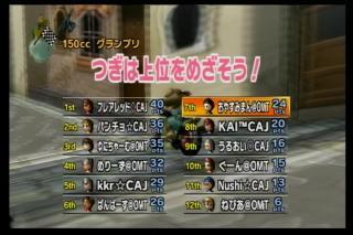 10年10月10日01時09分-外部入力(1:RX3 )-番組名未取得
