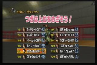 10年10月30日22時42分-外部入力(1:RX3 )-番組名未取得