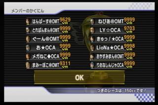 10年10月31日23時11分-外部入力(1:RX3 )-番組名未取得