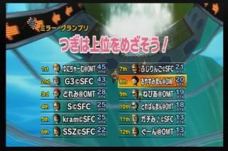 10年11月05日23時59分-外部入力(1:RX3 )-番組名未取得