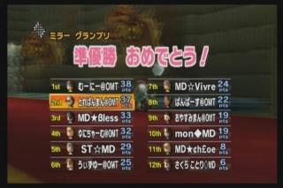 10年11月06日23時20分-外部入力(1:RZ3 )-番組名未取得