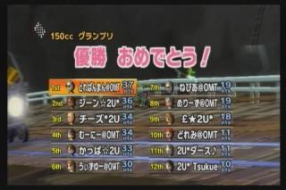 10年11月12日00時08分-外部入力(1:RZ3 )-番組名未取得