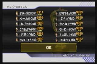 10年11月20日22時06分-外部入力(1:RZ3 )-番組名未取得