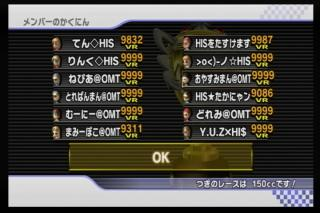 10年11月21日22時03分-外部入力(1:RX3 )-番組名未取得