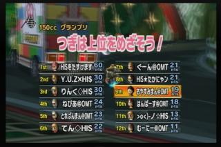 10年11月21日22時33分-外部入力(1:RX3 )-番組名未取得