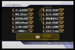 10年11月27日23時10分-外部入力(1:RX3 )-番組名未取得