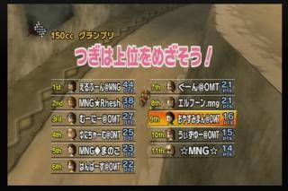 10年11月27日23時25分-外部入力(1:RX3 )-番組名未取得