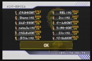 10年12月30日02時10分-外部入力(1:RZ3 )-番組名未取得