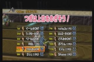 10年12月30日02時24分-外部入力(1:RZ3 )-番組名未取得