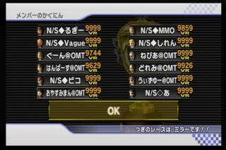 11年01月10日01時41分-外部入力(1:RX3 )-番組名未取得