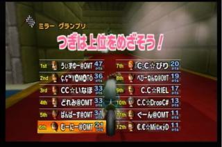 CC戦4試合目2GP