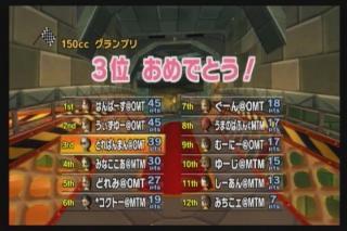 11年02月05日23時51分-外部入力(1:RZ3 )-番組名未取得