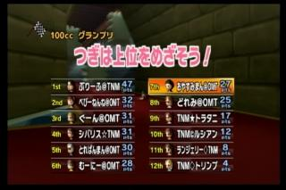 11年02月12日02時00分-外部入力(1:RX3 )-番組名未取得