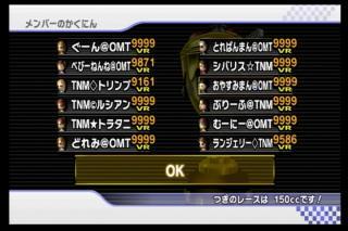 11年02月12日01時27分-外部入力(1:RX3 )-番組名未取得