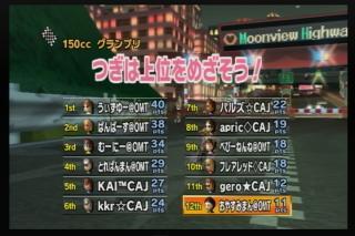 11年02月13日01時33分-外部入力(1:RX3 )-番組名未取得