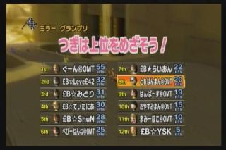 11年02月19日23時23分-外部入力(1:RZ3 )-番組名未取得