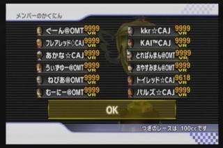11年03月04日00時36分-外部入力(1:RZ3 )-番組名未取得
