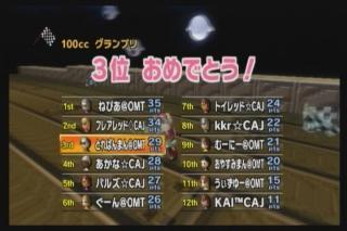 11年03月04日00時48分-外部入力(1:RZ3 )-番組名未取得
