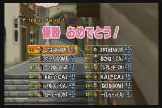 11年03月04日01時23分-外部入力(1:RZ3 )-番組名未取得