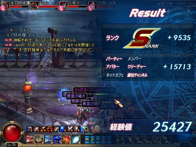 ScreenShot2011_0227_212101453.jpg