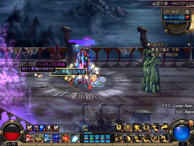 ScreenShot2011_0228_190044734.jpg