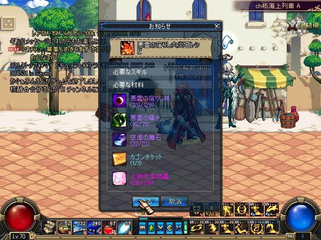 ScreenShot2011_0307_043308140.jpg