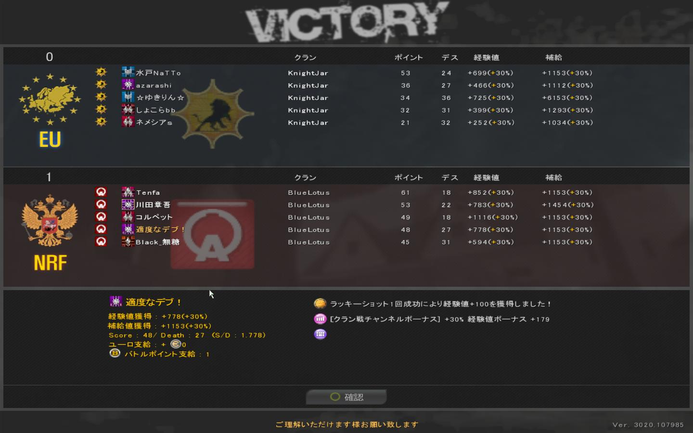 AVAAF1回戦