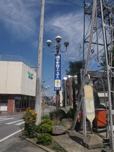 20140913・札所空05