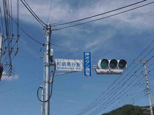 20140913・札所空12